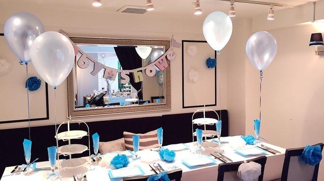 ジンジャーガーデンアオヤマ - 料理写真:private party plan <BLUE>