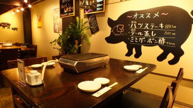 ホルモン焼肉 新井屋 - メイン写真: