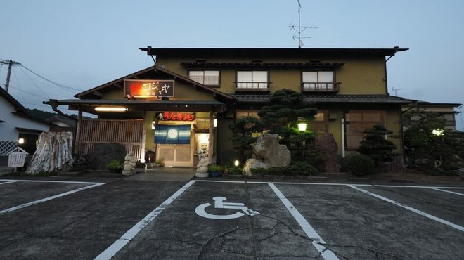 コジマヤ本店 - メイン写真: