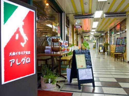 大衆イタリア食堂 アレグロ - 外観写真: