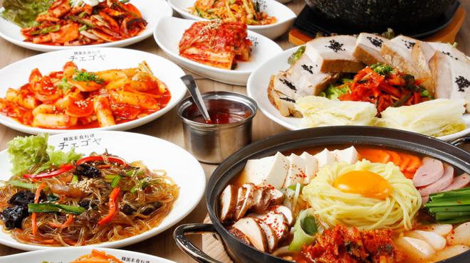 チェゴヤ - 料理写真:≪食べログ限定!≫ 飲み放題付4,000円コース