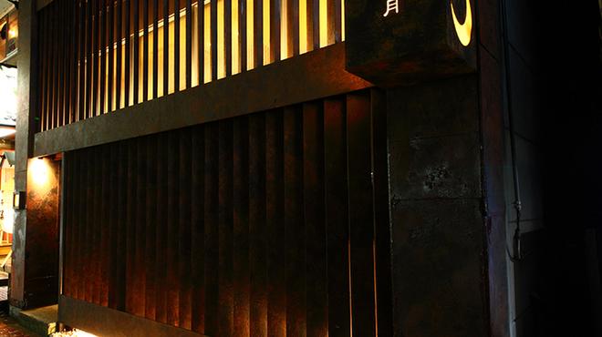 横浜 月 - メイン写真: