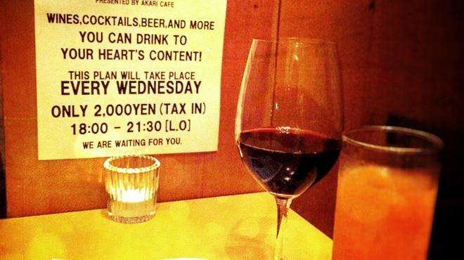 アカリ カフェ - ドリンク写真:akari cafe Night!
