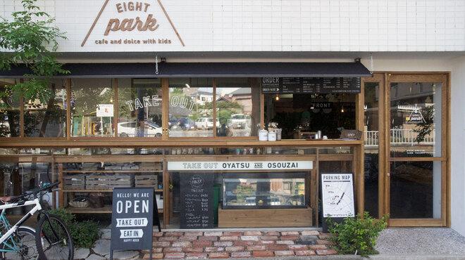 エイトパーク - 外観写真:開放感のあるファサード、外からお菓子作りも