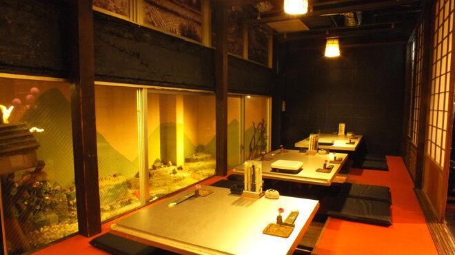蒸し茶家 自然の中で・・・ - メイン写真: