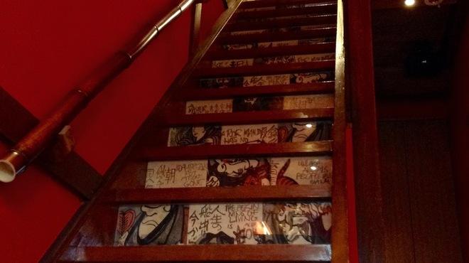 いち凛 - 内観写真:階段