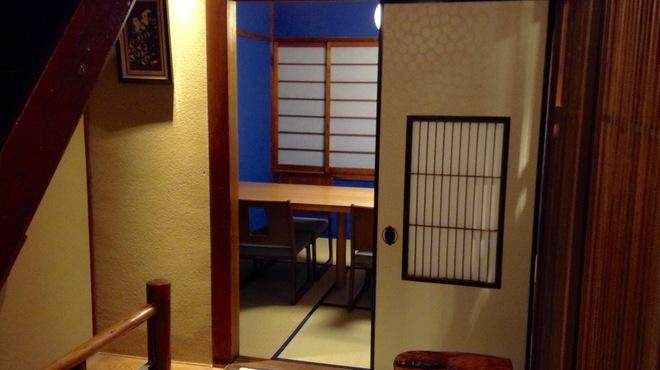 いち凛 - 内観写真:2階個室
