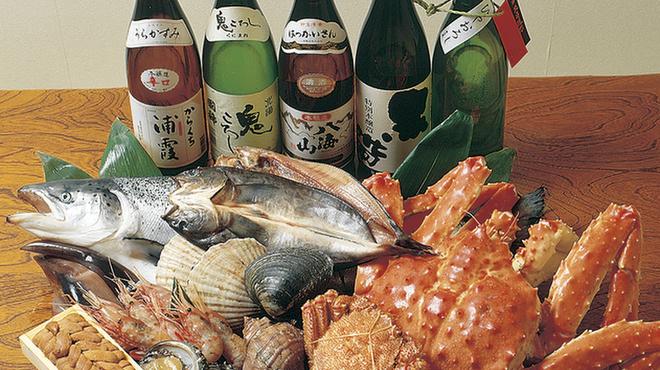 魚屋直営魚勢 - メイン写真: