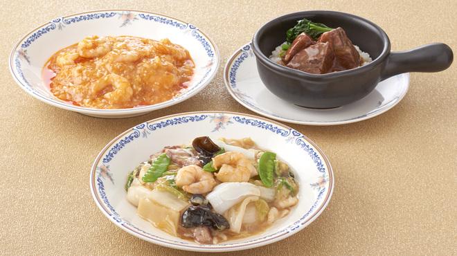 ホテルオークラ 中国料理「桃花林」 - 料理写真: