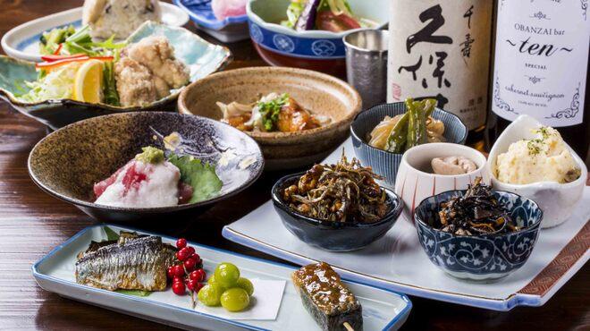お晩菜bar~ten~ - メイン写真: