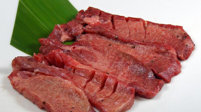 快 - 料理写真:厚切り熟成タン