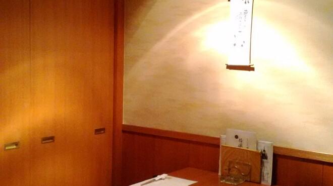浜ふじ - 内観写真:テーブル席4人がけ