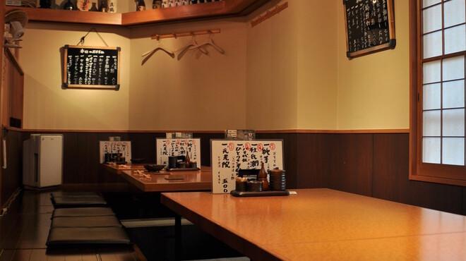 焼酎処さつま - 内観写真:落ち着いた雰囲気の店内です。