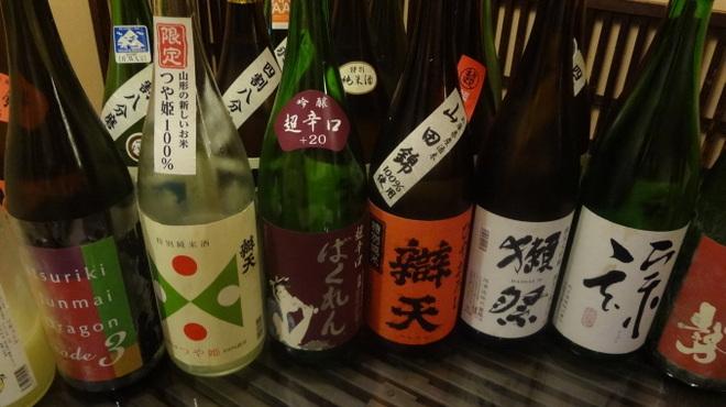 うおよし - ドリンク写真:日本種いろいろあります