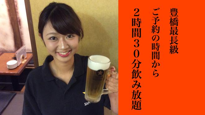 むさし - メイン写真: