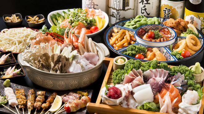 高岡大衆酒場 - 料理写真: