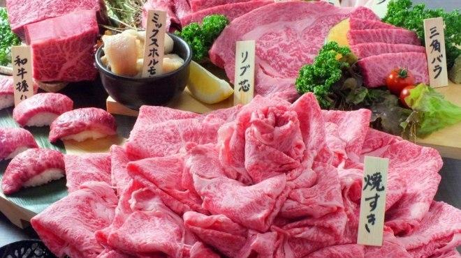 姫路炭火焼き肉 牛凪 - メイン写真: