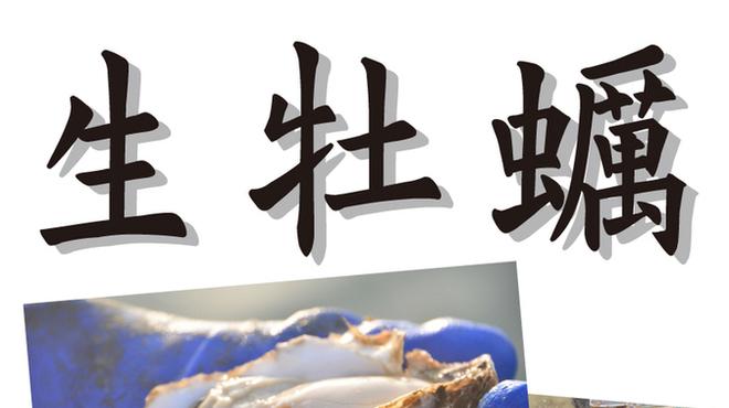 鮨處八千代 - メイン写真: