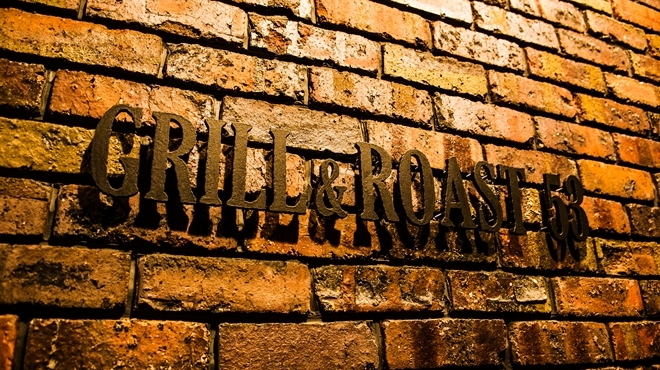 GRILL&ROAST53 - メイン写真:
