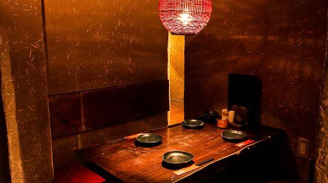 酒肴庵 国分寺 恵比寿屋本店 - 料理写真: