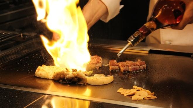 創作鉄板料理 たむら - メイン写真: