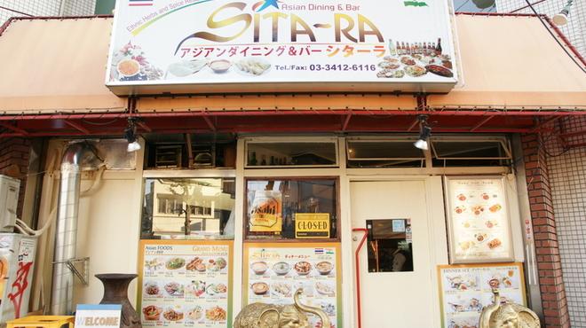 Asian Dinning&Bar SITA–RA - メイン写真: