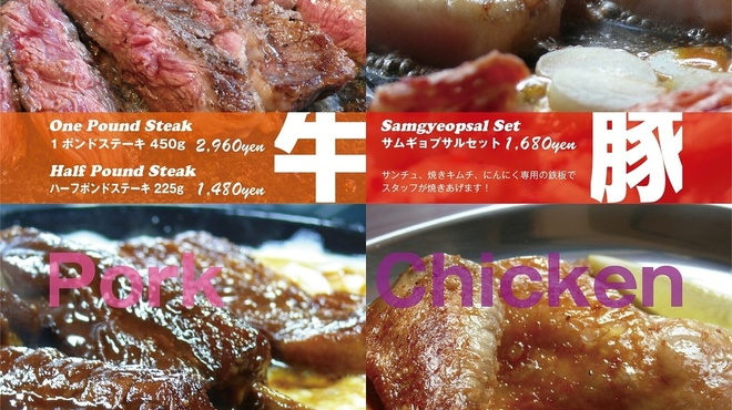 MEAT STAND grill&bar - メイン写真: