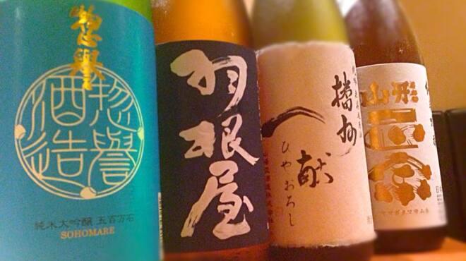 やきとり宮川 - ドリンク写真:日本酒