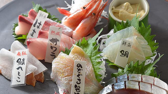 個室居酒屋 熟成魚 うらら - 料理写真: