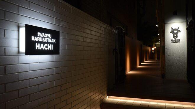 黒毛WAGYU RESTAURANT HACHI - メイン写真: