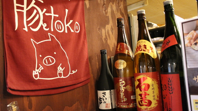 豚toko - メイン写真: