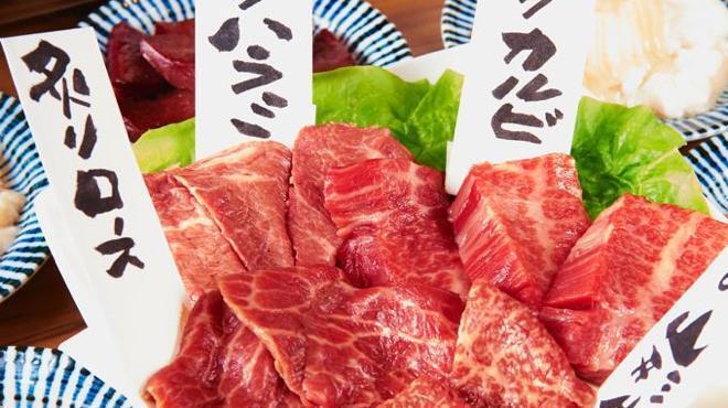 立川焼肉屋台 ミートパンチ - メイン写真: