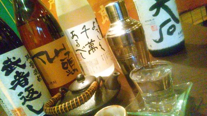 海藤花 - メイン写真: