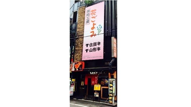 花ごよみ - メイン写真: