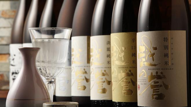 かしわ - ドリンク写真:新潟の銘酒『越の誉』