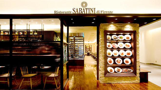 サバティーニ・ディ・フィレンツェ - メイン写真: