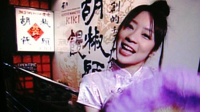 胡椒饅頭KIKI - メイン写真: