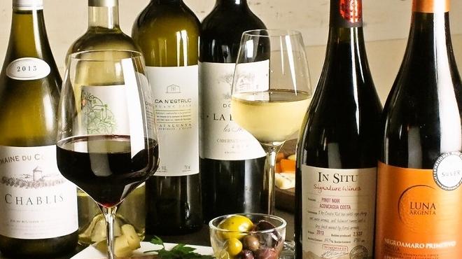 ジュンジーノ - ドリンク写真:ボトルワイン1.900~
