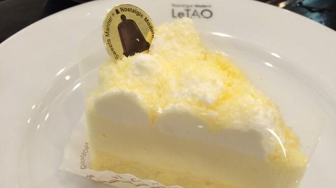小樽洋菓子舗ルタオ - 料理写真: