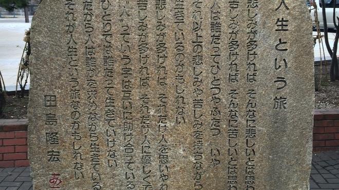 小樽洋菓子舗ルタオ - その他写真: