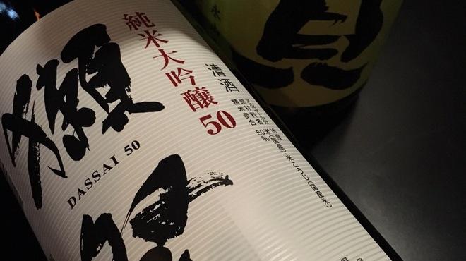 湘南ダイニング TAMARU - メイン写真: