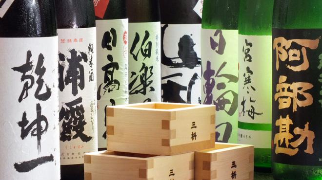 三枡三蔵 - メイン写真: