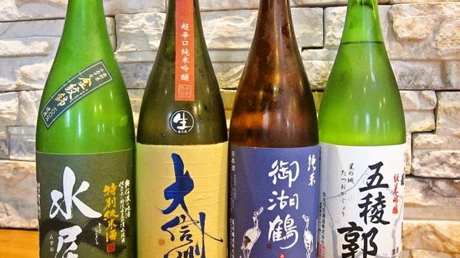 居酒屋 キッチンパパ - メイン写真: