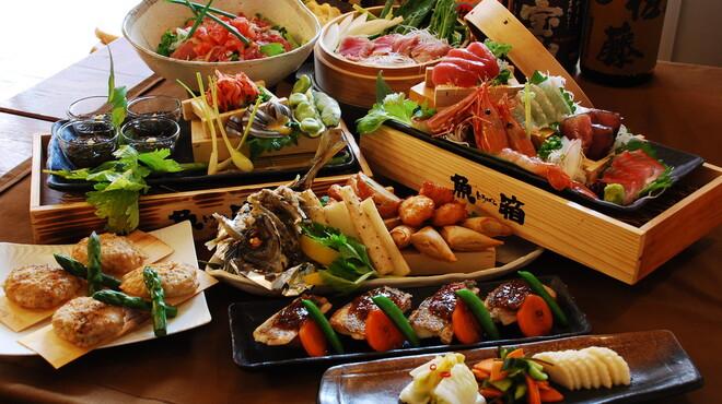 魚箱 - 料理写真:旬の食材を使った 宴会料理!!