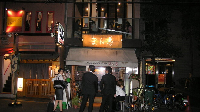 白釜飯 純豆腐火鍋 まん馬 - 外観写真: