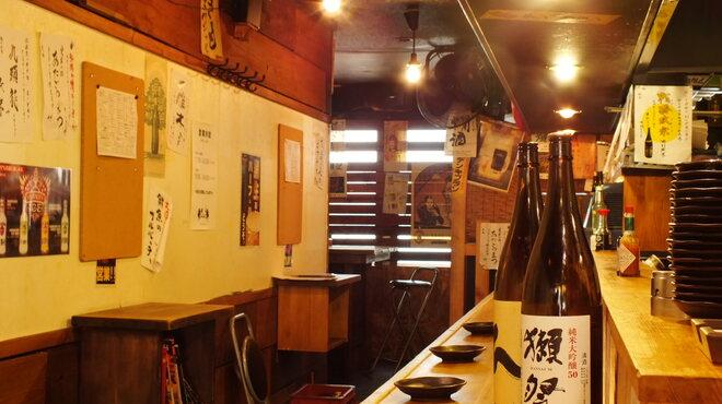 立喰酒場 金獅子 - メイン写真: