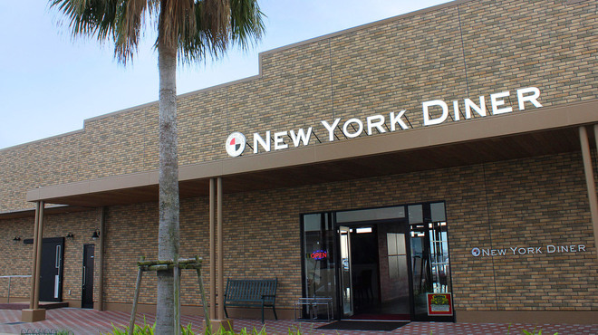 NEW YORK DINER Express - メイン写真: