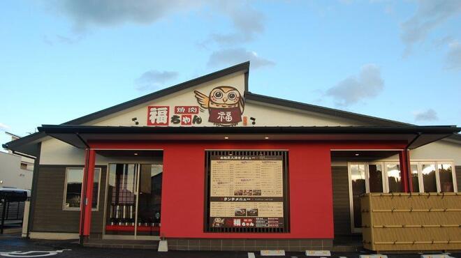 焼肉 福ちゃん ひびきの店 - メイン写真: