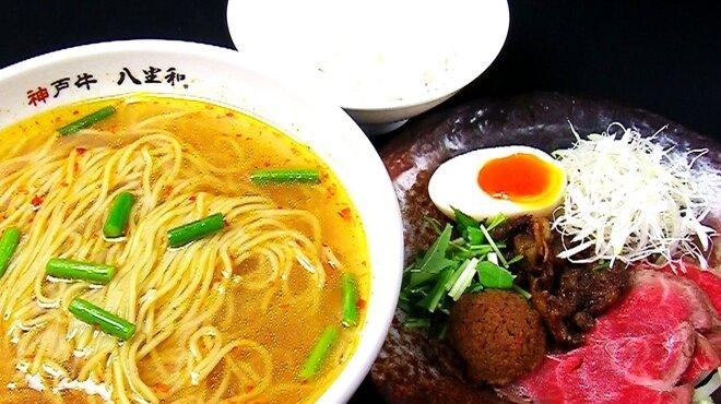 神戸牛らーめん 八坐和 - メイン写真: