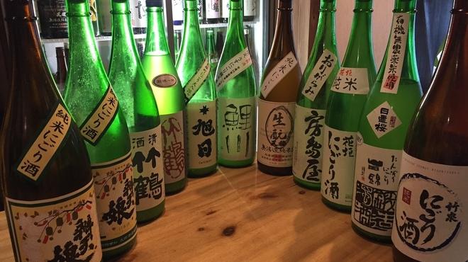 美酒美燗 煮りん - メイン写真: